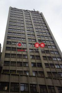 智群商業中心