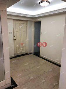 Causeway Centre Block C | 1 bedroom High Floor Flat for Rent