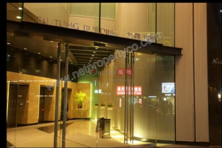High Quality office for Rent