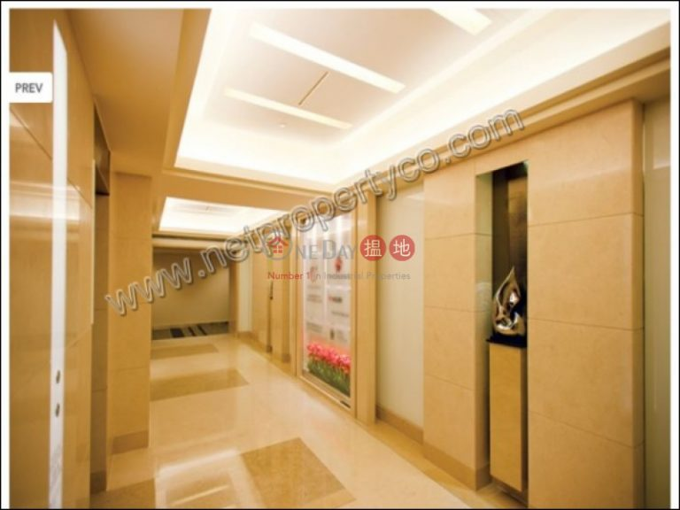Prime Office for Lease - Wan Chai