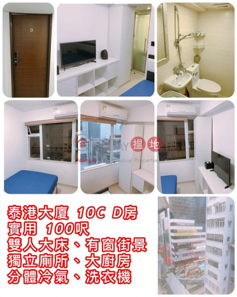 Flat for Rent in Avery House, Wan Chai