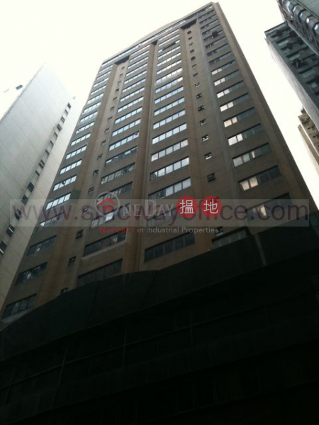 835sq.ft Office for Rent in Wan Chai