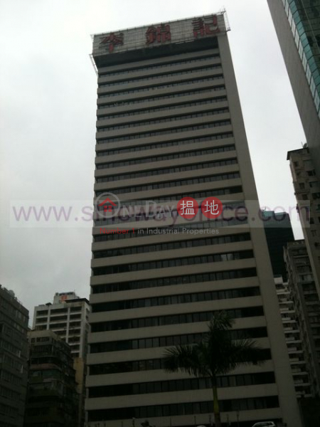 588sq.ft Office for Rent in Wan Chai
