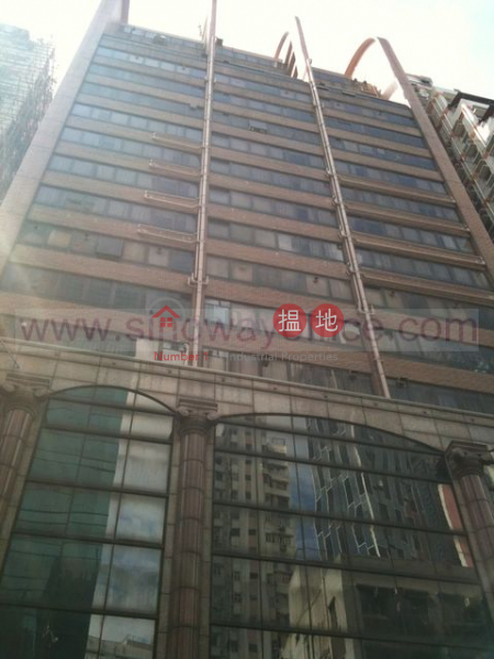 340sq.ft Office for Rent in Wan Chai