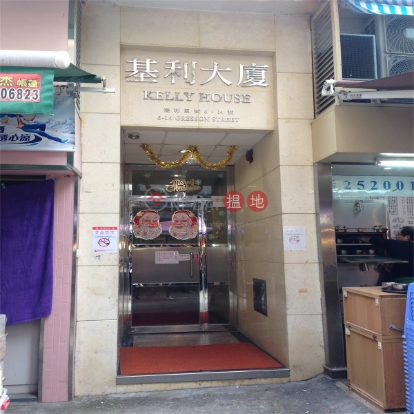 Flat for Rent in Kelly House, Wan Chai