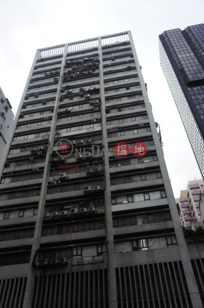 1017sq.ft Office for Rent in Wan Chai