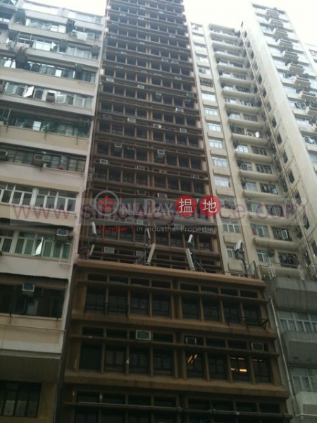 1310sq.ft Office for Rent in Wan Chai