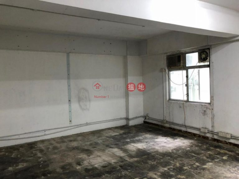 592sq.ft Office for Rent in Wan Chai