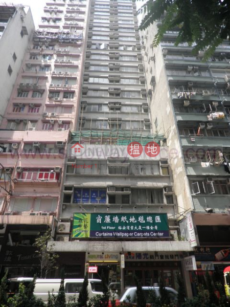 715sq.ft Office for Rent in Wan Chai