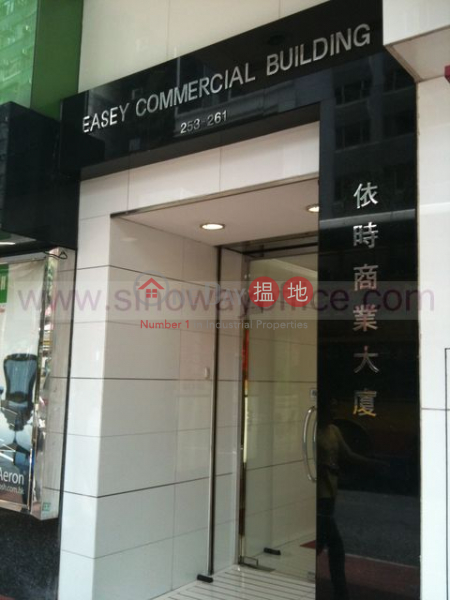 1043sq.ft Office for Rent in Wan Chai
