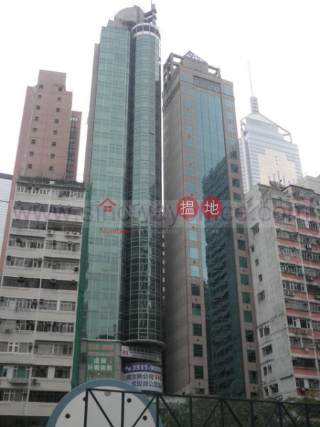 886sq.ft Office for Rent in Wan Chai