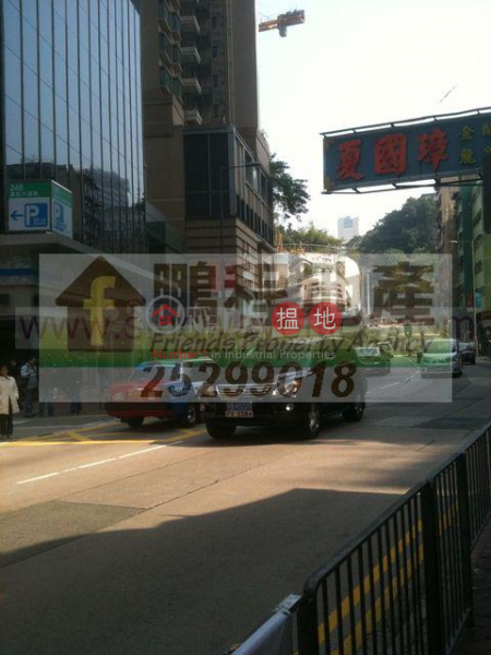 1580sq.ft Office for Rent in Wan Chai