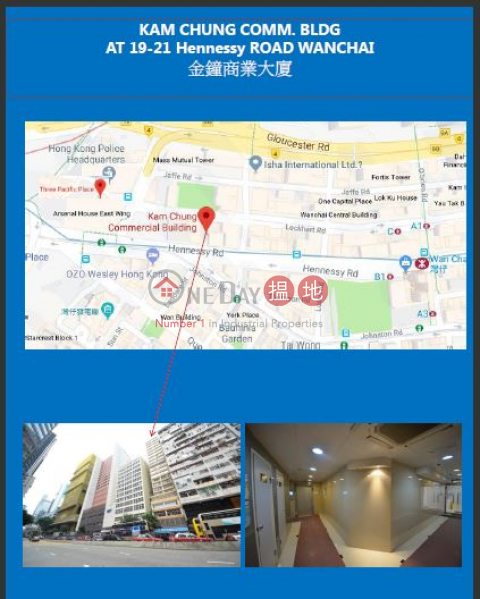 1734sq.ft Office for Rent in Wan Chai