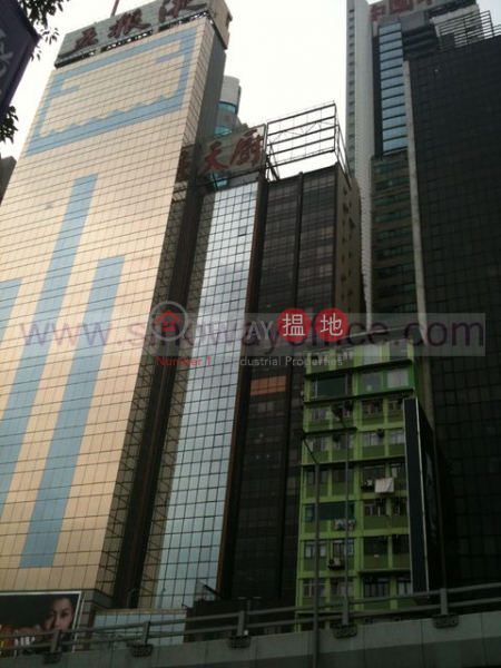 1285sq.ft Office for Rent in Wan Chai