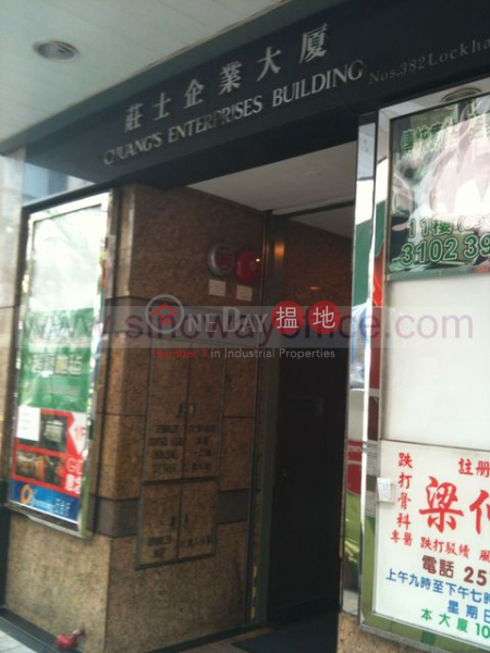 1181sq.ft Office for Rent in Wan Chai
