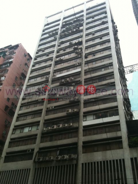 1668sq.ft Office for Rent in Wan Chai