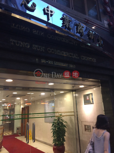 1472sq.ft Office for Rent in Wan Chai