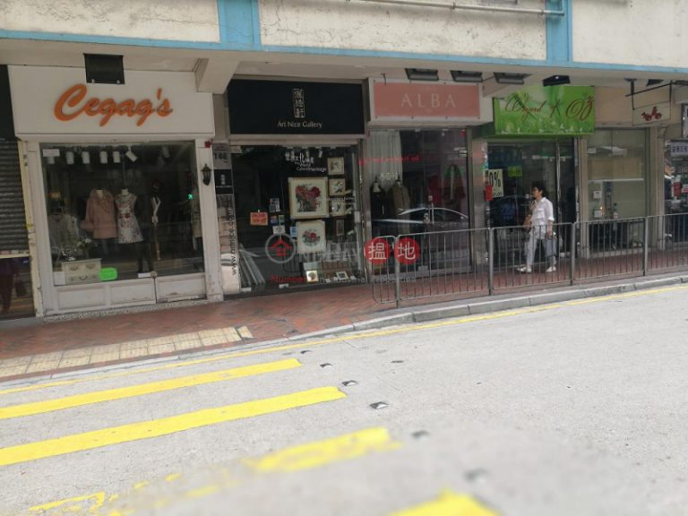 Shop for Rent in Wan Chai