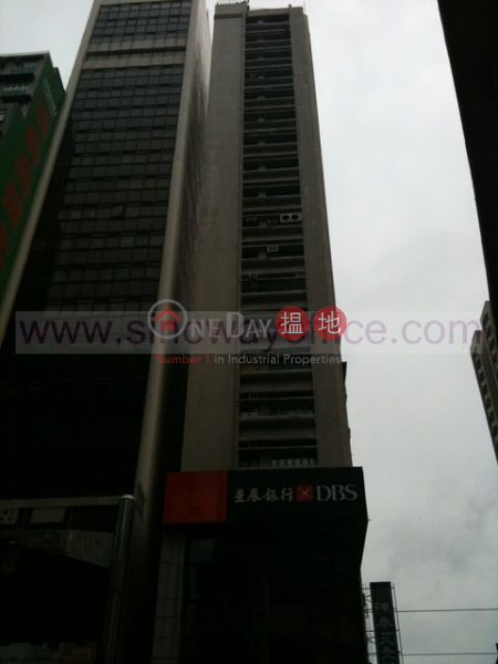 647sq.ft Office for Rent in Wan Chai