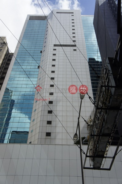 8013sq.ft Office for Rent in Wan Chai