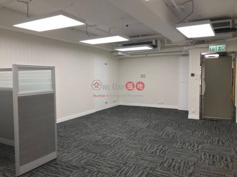 697sq.ft Office for Rent in Wan Chai