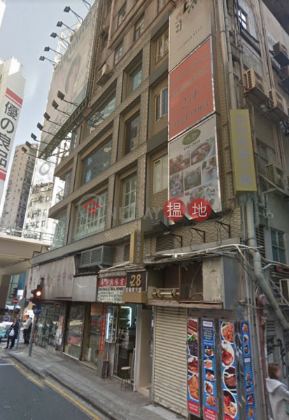 Whole Floor Space in Causeway Bay