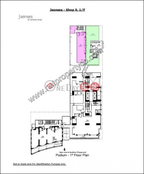 Shop for Lease in Wan Chai
