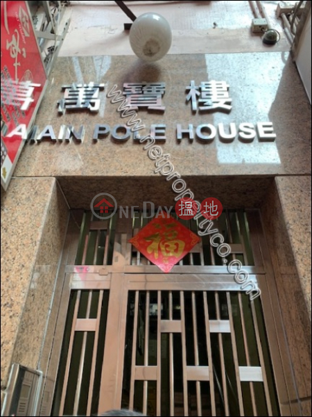 Office for Rent in Wan Chai