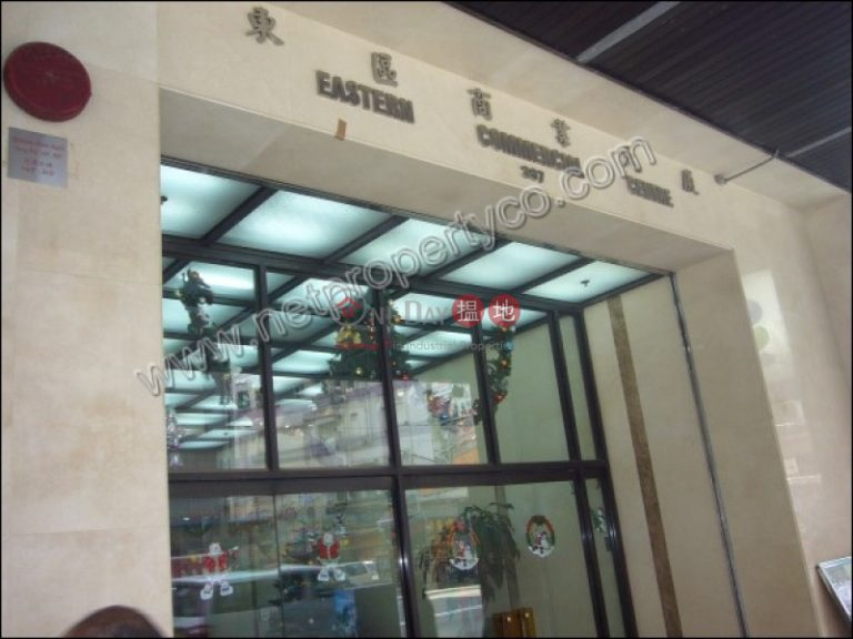 Wan Chai office for Rent