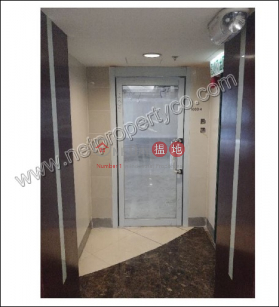 Office for Rent - Wan Chai