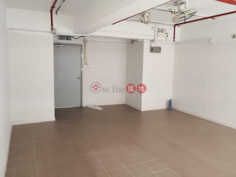 463sq.ft Office for Rent in Wan Chai