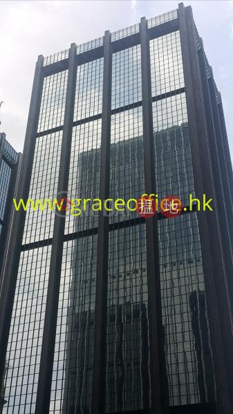 Wan Chai-Harbour Centre