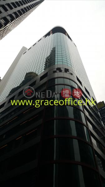 Wan Chai-Kwan Chart Tower