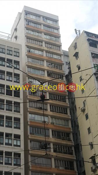 Wan Chai-Kam Chung Commercial Building