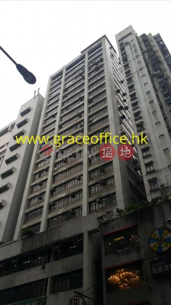Wan Chai-Loyong Court