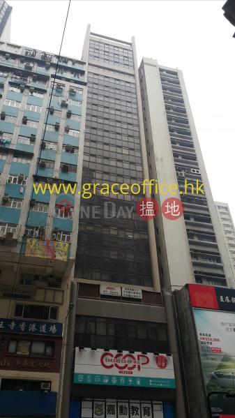 Wan Chai-Ka Nin Wah Commercial Building