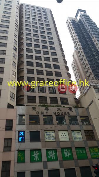 Wan Chai-Cnt House
