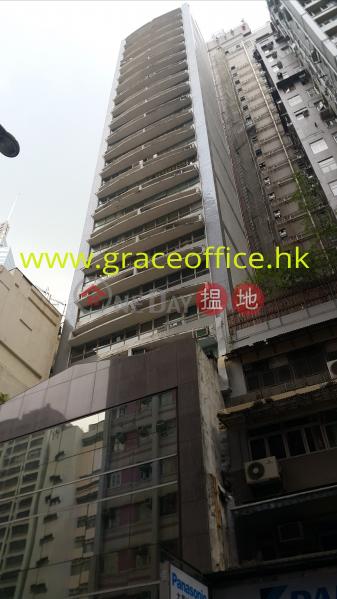 Wan Chai-Xiu Hua Commercial Building