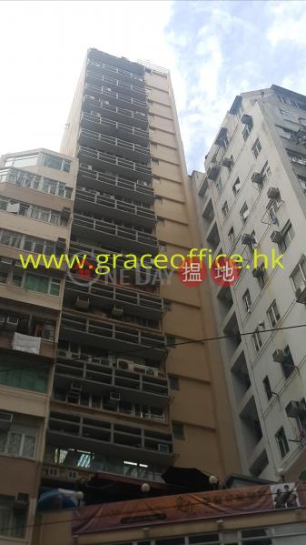 Wan Chai-Shiu Fung Commercial Building