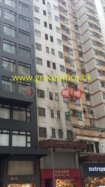 Wan Chai-Mandarin Commercial House