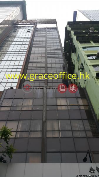 Wan Chai-Aubin House