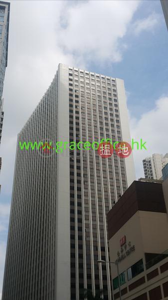 Wan Chai-Wu Chung House