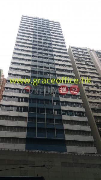 Wan Chai-C.C. Wu Building