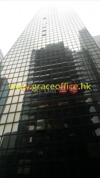 Wan Chai-Henan Building