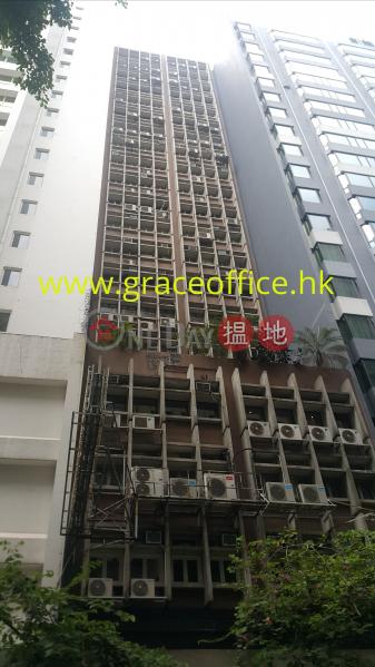 Wan Chai-SPA Centre