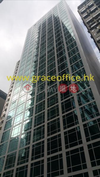Wan Chai-Tesbury Centre