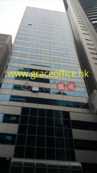 Wan Chai-Lucky Plaza