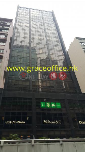 Wan Chai-Lockhart Centre