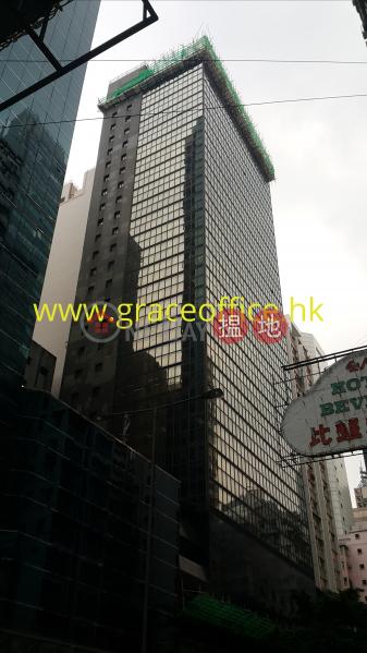 Wan Chai-Yue Xiu Building