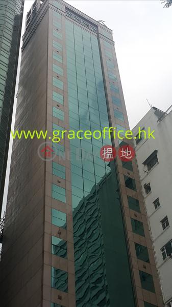 Wan Chai-Yue Hing Building